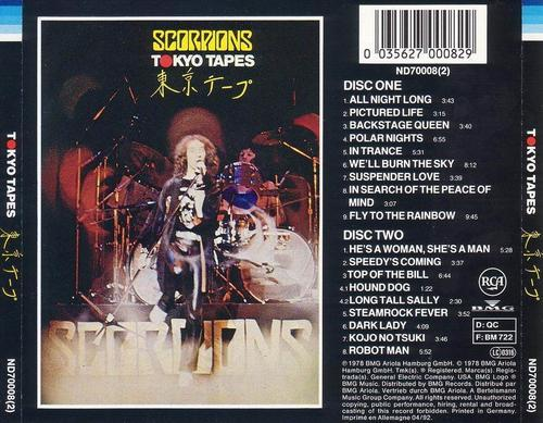 Metal Scorpions Quot Tokyo Tapes Quot Dlp Was Sold For R50